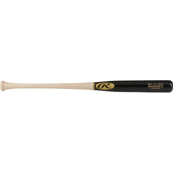 Manny Machado Maple Wood Bat (-3)