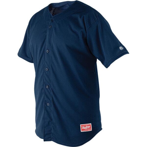 Adult Short Sleeve Jersey Navy