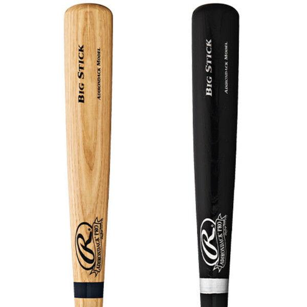 Adult Blem Wood Bat