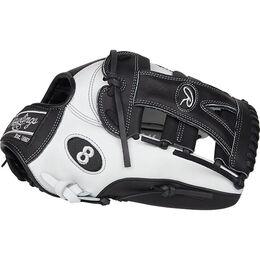 """Liberty Advanced 12.5"""" Blemished Softball Glove"""