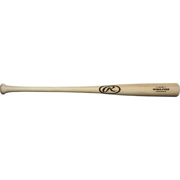 "Adult Pro Birch Unfinished Wood Bat - Handle: 15/16"" Barrel 2 1/2"""