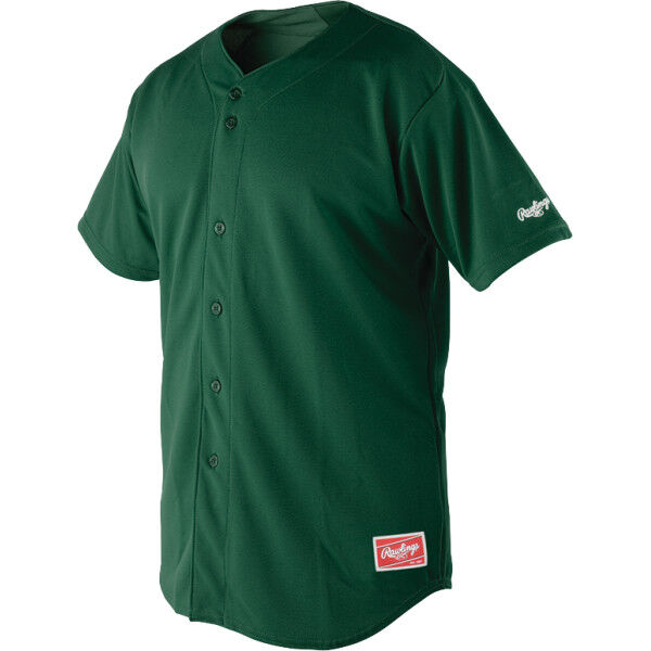 Adult Short Sleeve Jersey Dark Green