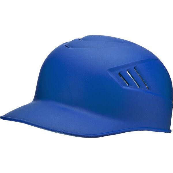 Adult Coolflo Base Coach Helmet Royal
