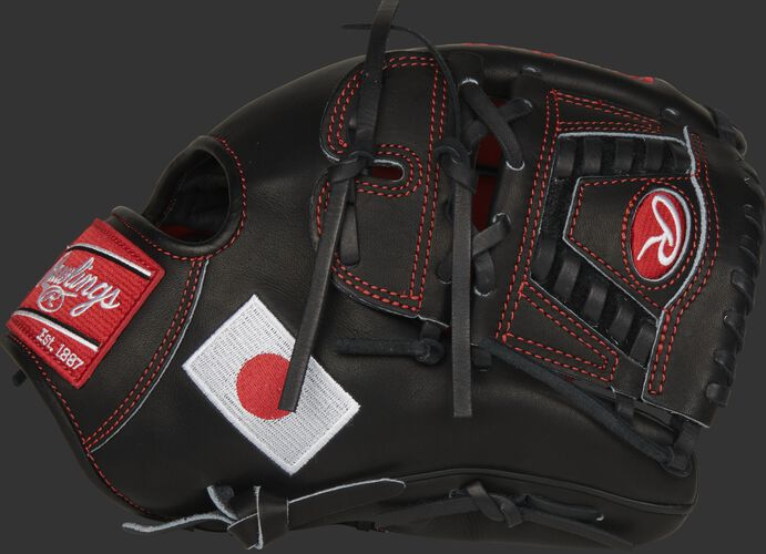 A black PRO205-30JP HOH Japan infield/pitcher's glove with a black lace 2-piece solid web with a Japanese flag on the thumb