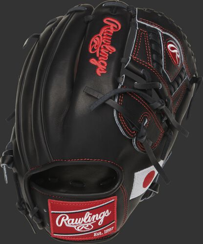 PRO205-30JP Heart of the Hide Japan infield/pitcher's glove with a black back