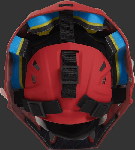 Adjustable back plate of a scarlet CHMCHJ Mach hockey style catcher's mask