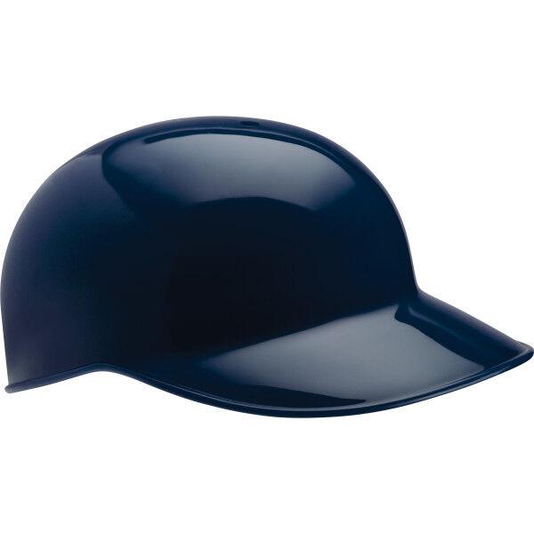 Adult Traditional Catchers Helmet Navy