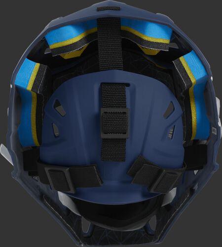 Adjustable back plate of a navy CHMCHJ Mach hockey style catcher's mask