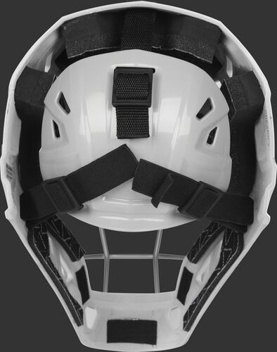 Adjustable back plate of a white/silver CHV27J Velo 2.0 hockey style catcher's mask